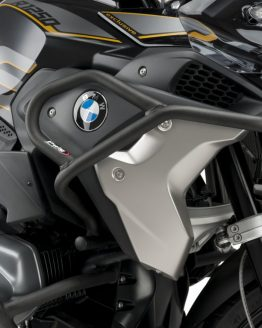 9461N BMW R1250 GS DEFENSAS